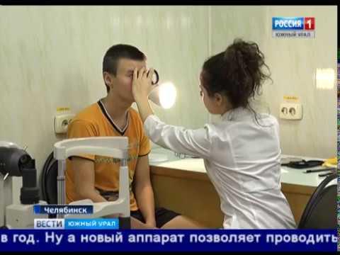 Челябинский центр офтальмологии