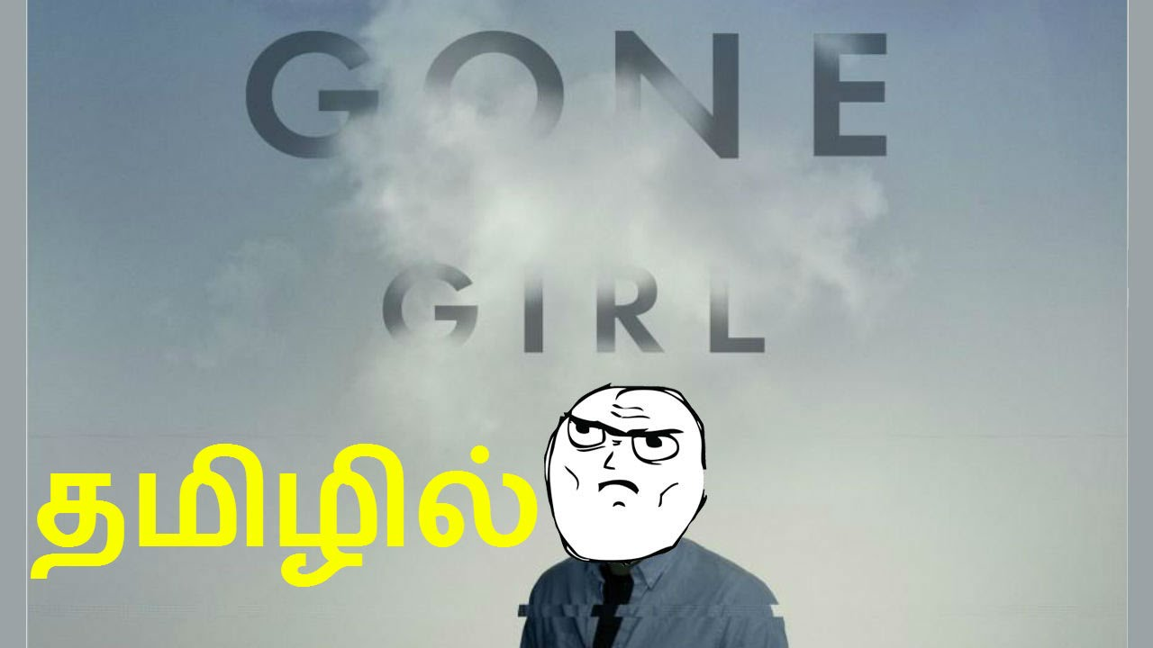 Gone Girl Movie Review In Tamil Without Spoilers Youtube