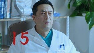 急诊科医生 | Emergency Physician 15(张嘉译、王珞丹、柯蓝等主演)