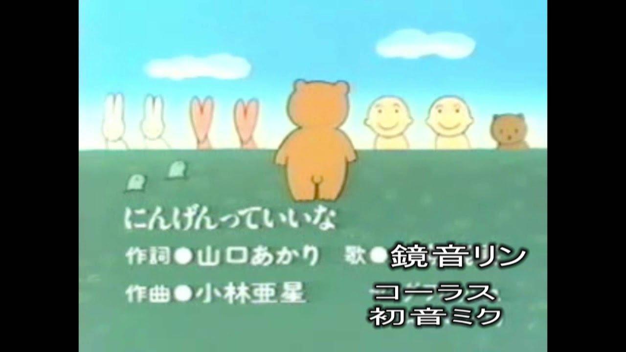 日本 昔ばなし 歌詞