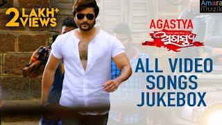 Agastya Odia Movie  Video Songs Jukebox   Anubhav Mohanty   Jhilik Bhattacharjee