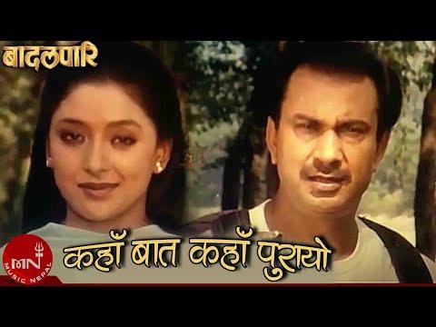 Nepali Movie Song || Kaha Bata Kaha Purayo || Bhuwan KC & Jal Shah