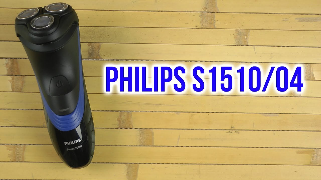Распаковка PHILIPS S1510 04 - YouTube 9b4a347a16c