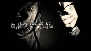 Zuyger (Z.G. Armen) - Estafet 2 // Lyrics Video // (2016) 18+