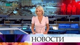 Выпуск новостей в 18:00 от 02.10.2019