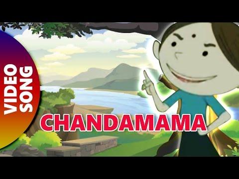 Chandamama | Album - Jadukathi | By Saheli