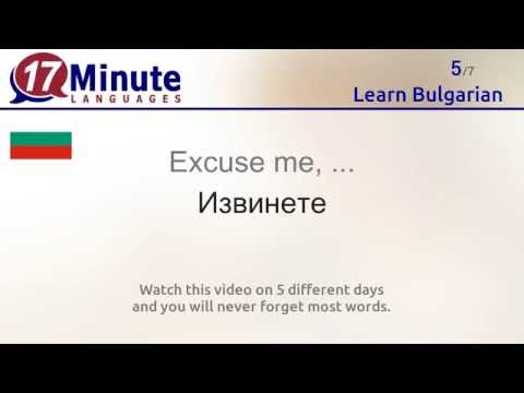 Learn Bulgarian (free language course video)