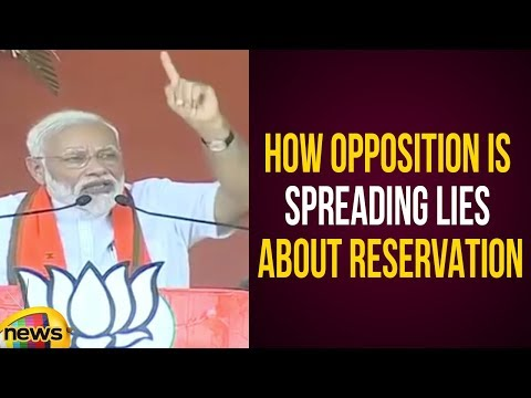 Modi Fires On Opposition Over Spreading Fake News About Reservation | National Politics | Mango News