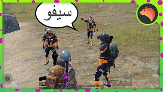 They Talked ARABIC With Me | PUBG MOBILE