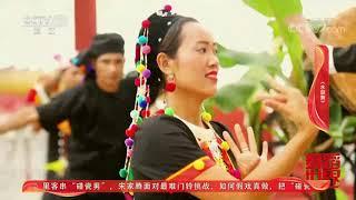 [舞蹈世界]德昂族传统民间舞蹈《水鼓舞》 表演:张飞 等  CCTV综艺 - YouTube