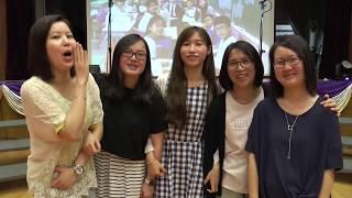 Publication Date: 2017-07-21 | Video Title: 《活著是為我主》『伴我成長』2017宣基小學第十七屆(16-