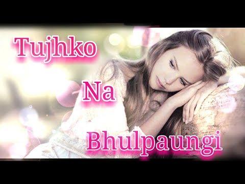 Pyar Me Dhokha Khaye Huye Ladkiyo Ke Liye Shayari | Heart Touching Hindi Shayari For Boyfriend