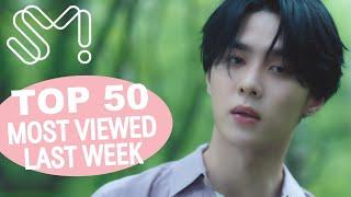 (TOP 50) MOST VIEWED SM MUSIC VIDEOS IN ONE WEEK [20210613-20210620]
