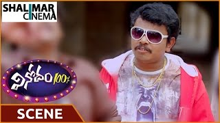 Vinodam 100% Movie    Climax Comedy Scene    Sampoornesh Babu, Ashwini    Shalimarcinema