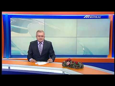 Телеканал Донбасс: В Торецке обнаружили схрон с боеприпасами