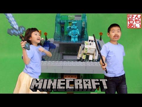 [LEGO Minecraft 21123] The Iron Golem アイアンゴーレム