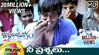 Video Kotha Bangaru Lokam Telugu Movie Video Songs | Nee Prashnalu Full Video Song | Varun | Shweta download MP3, 3GP, MP4, WEBM, AVI, FLV November 2017