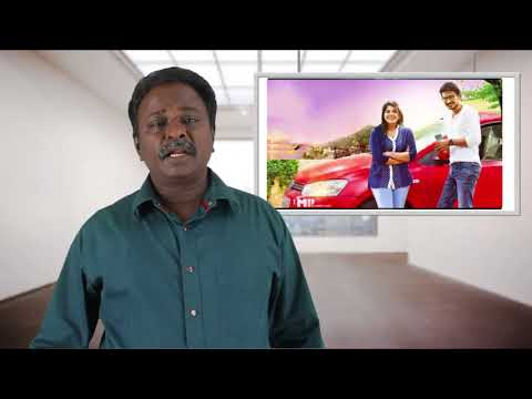 Ippadai Vellum Movie Review - Udhayanidhi...