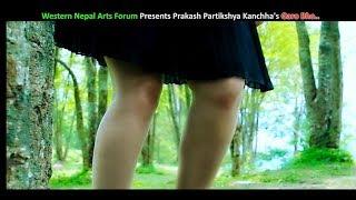 "Garo Vo Malai""गर्यो भो मलाई _New Nepali Pop Adhunik Song 2074/2017 By Prakash Partiksha Kanchha"