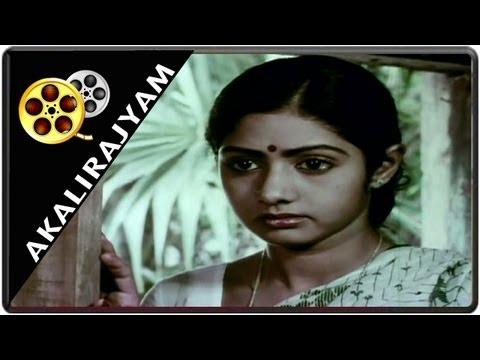 Tragedy Movies in Tamil Akalirajyam Movie || Tragedy