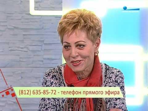 Консультация невролога Латышевой Марины Игоревны