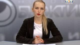 В России вступили в силу поправки в Трудовой Кодекс