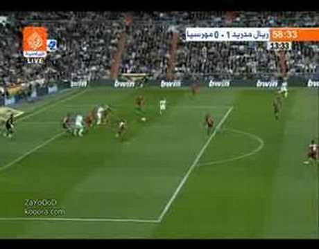 Real Madrid Vs Real Murcia 2007/2008