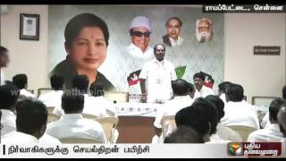 AIADMK ministers hold discussion meeting on local body elections