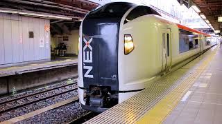 JR東日本 E259系(クハE258-3)  特急「成田エクスプレス」横浜行き 品川駅(15番線発車メロディ)