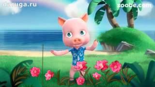 Поздравляю с Первомаем! Прикольные поздравления с 1 мая смешные веселые короткие видео