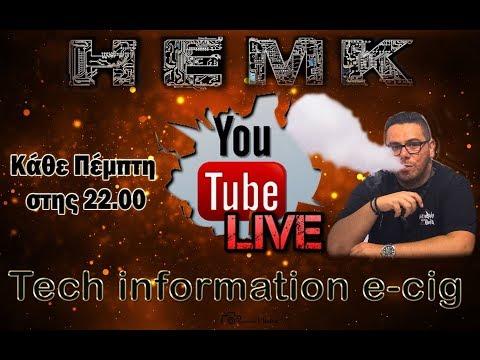 #Live42 #FambioHEMK Tech information for e-cig.