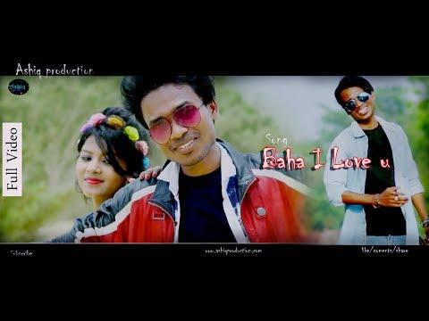 New Santali Love U Baha Full Video Song