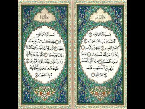 001 Al-Fatihah by Sheikh Sudais