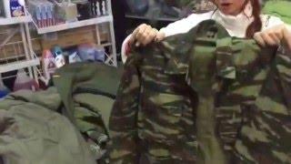 С 169 Военная одежда (Германия)
