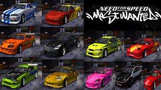 Все машины из фильма Форсаж в Need For Speed Most Wanted