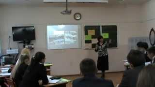 2012 10 22 Открытый урок по обществознанию