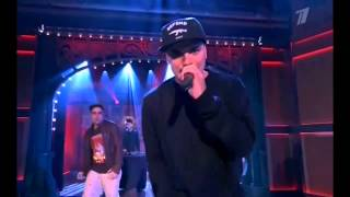 CENTR - Виражи (Live) (Вечерний Ургант)