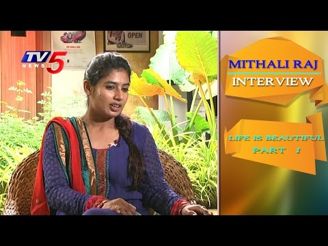 Indian Women Cricket Captain Mithali Raj Exclusive Interview | Life Is Beautiful # 1 | TV5 News