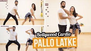Pallo Latke l Bollywood Cardio l Soul to Sole