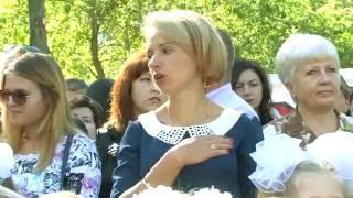 Перший дзвоник та перший урок, Інтелект України, гімназія №23 м. Вінниця, 2016