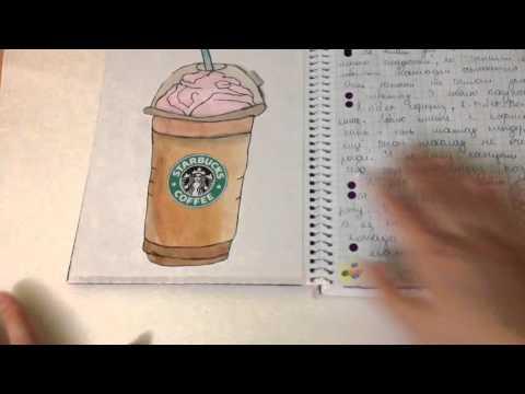 видео: Обновление моего Личного Дневника