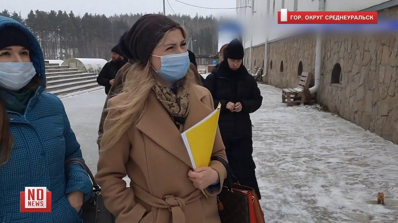 Среднеуральский монастырь проверяют прокуратура и Росздравнадзор