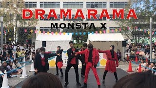 20181103 monsta x 몬스타엑스 DRAMARAMA by K-POP COVER DANCE Mercie