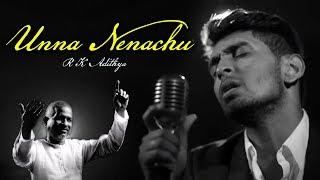 Unna Nenachu Cover Ilayaraja RK Adithya Rk Sings Simeon Telfer