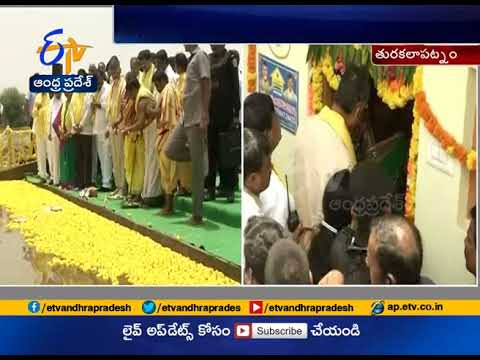CM Launches Several Development Works at Anantapur