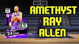 amethyst ray allen gameplay cop or drop nba 2k17 myteam online
