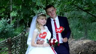 Стас и Христина 18 августа Свадебный клип