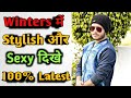 Latest Winter Fashion For Men Hindi | Indian Boys Fashion Trends