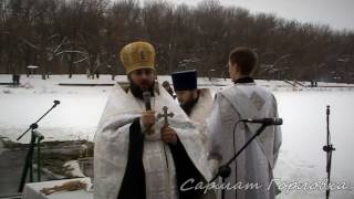 """Крещенское купание в Горловке на """"Короленовских"""" прудах."""