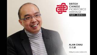 Community: Alan Chau (Audio Inteview)